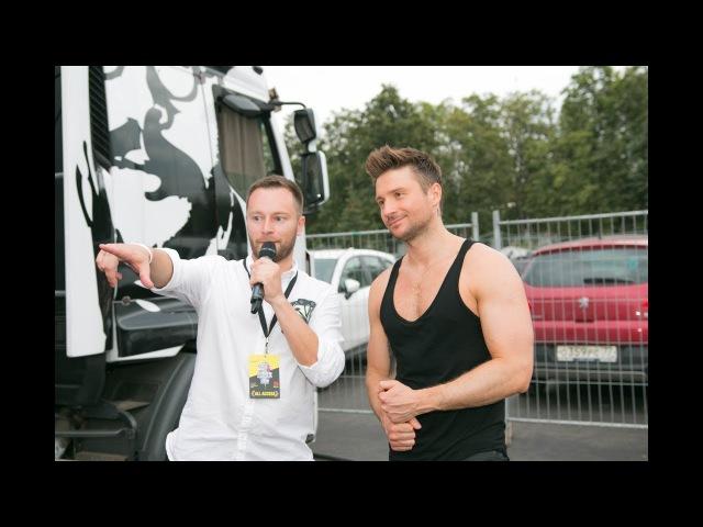 СЕРГЕЙ ЛАЗАРЕВ на backstage Europa Plus LIVE 2017 встреча с фанатами!