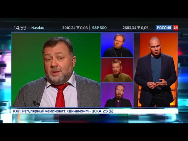 Новости на «Россия 24» • Обмен пленными на Донбассе: не откажется ли Украина в последний момент?