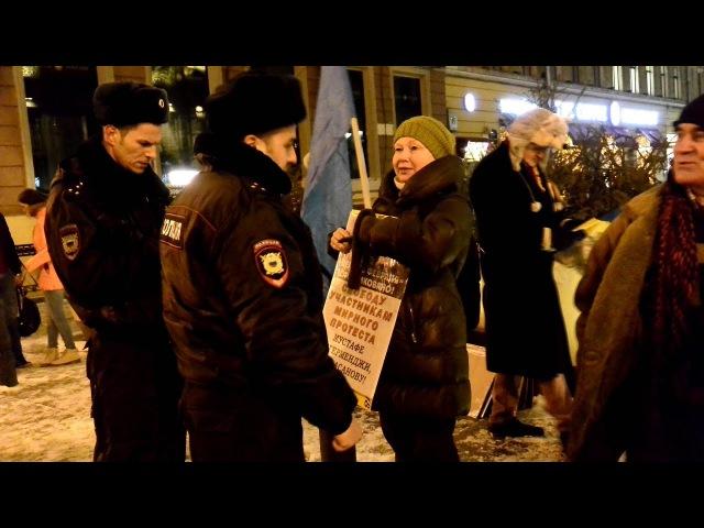 Санкт-Петербург в поддержку крымских татар СТРАТЕГИЯ-18 Январь-2018