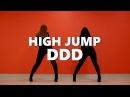 High Jump - EXID - DDD Cover Dance