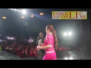 Станьте консультантом Faberlic \Проект FaberlicOnline