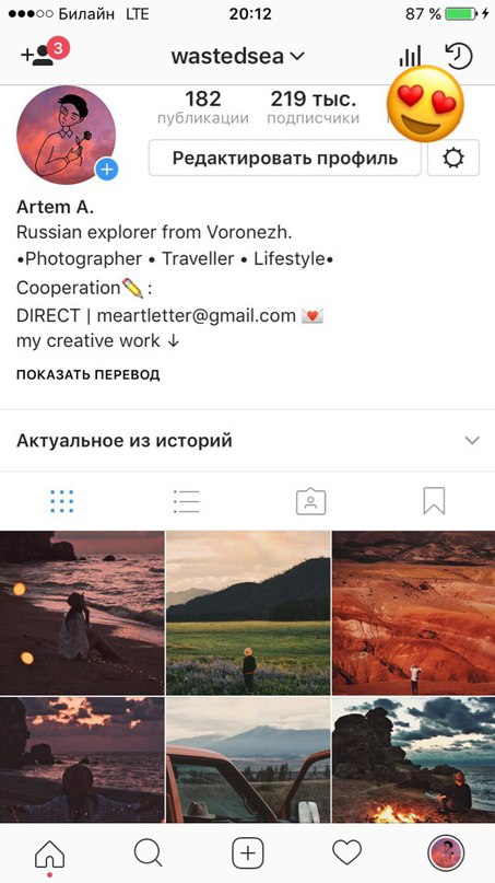 Артем Артюхов |