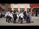 №17 Школьный вальс 2017