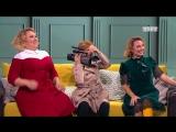 Comedy Woman - Подарок-мечта любого мужчины