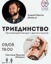Анастасия Сташевская фото #33