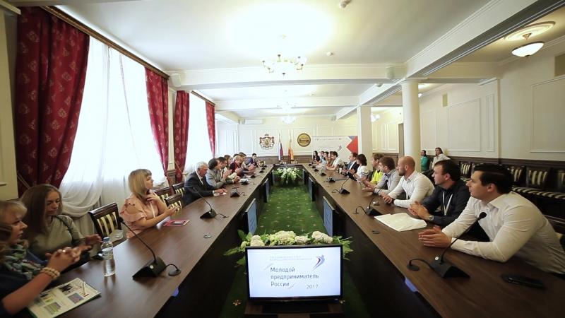 Очный этап конкурса Молодой предприниматель России