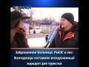 Куда сводить туристов в Волгодонске
