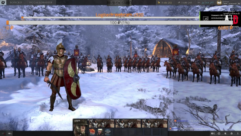 Total War: Arena ❤ Тотал Вар Арена ❤ Стрим.Игра на 10ур.Эпик на Мильтиаде и 6к урона в конце стрима