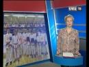 Воспитанник спортшколы Елецкого района Станислав Ларин завоевал путевку на сборы в «Артек», показав высокие результаты