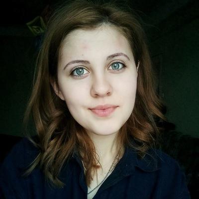 Kristina Takhtarova