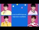 ฝนดาวตก - Minibus (OST. What the duck The series) Official Audio Lyrics