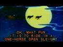 Так переводили детские песни в 90-х . Переводчик эпохи видеокасет (VHS) Л.Володарский