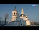 Война и мир Александра I Благословенный старец Кто он 2016 г