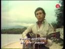 Владимир Высоцкий - Это я не вернулся из боя док.фильм,1974, 2009