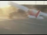 Ничего необычного. Просто самолет попал в ДТП на трассе в Чечне...