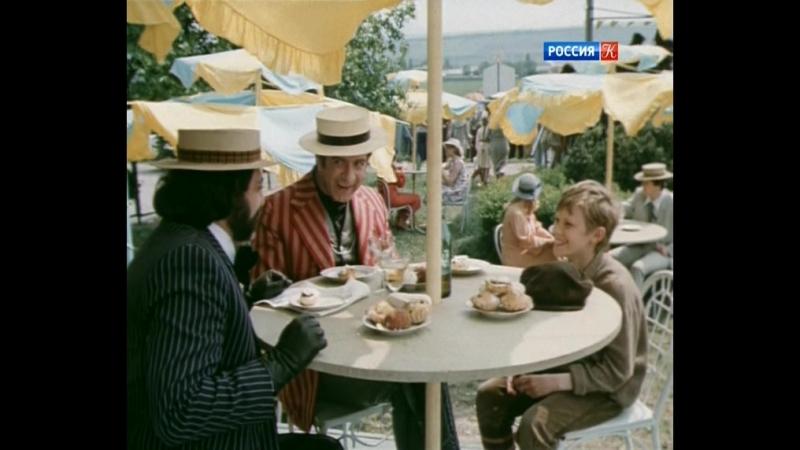Проданный смех.1981