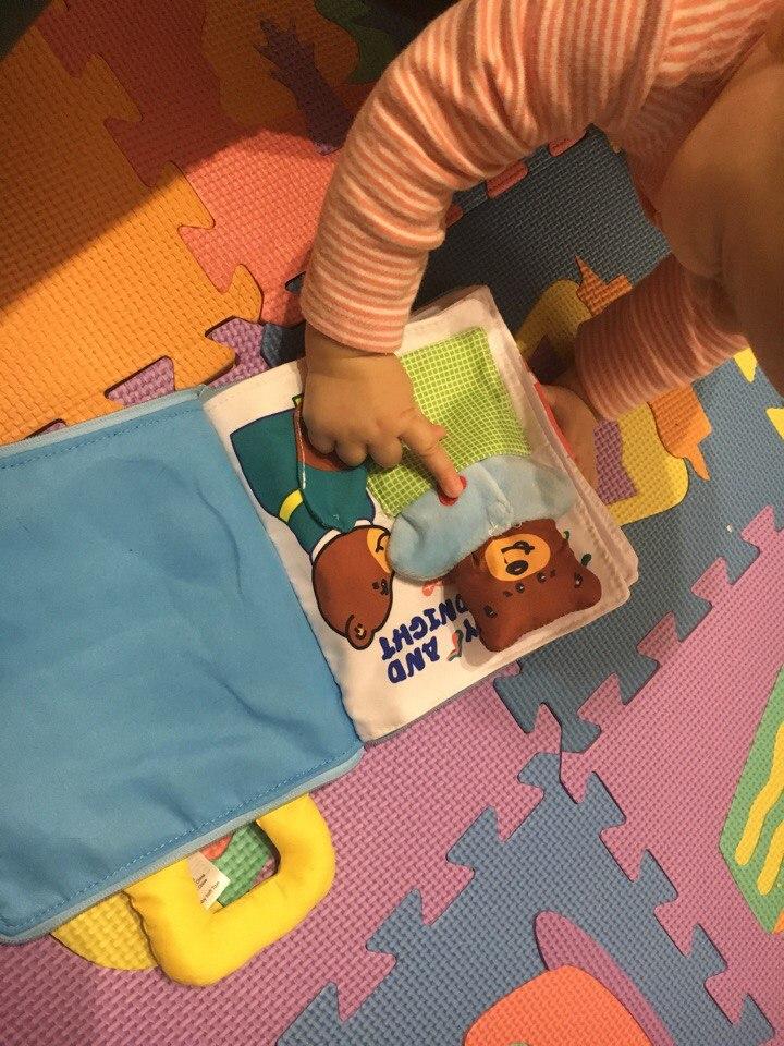 Книжка Укладываем мишку спать супер находка для мам