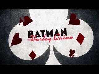 Batman and Harley Quinn trailer final (2017)