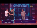 Иванов, Смирнов, Соболев