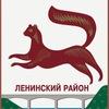 Ленинский район Уфы