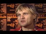 20 - Интервью - Олег Скрипка (Воплi Вiдоплясова)