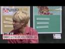 161010 Taeho - mimicry part @ 예능인력소 tvN EP.1