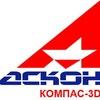 """🔵 3D моделирование """"школы № 30""""г. Курск 🔵"""