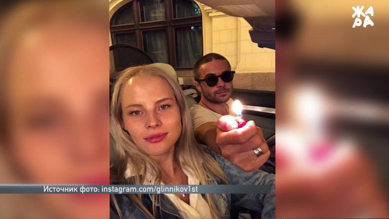 Экс-холостяк Илья Глинников подвергся жесткому насилию от своей невесты