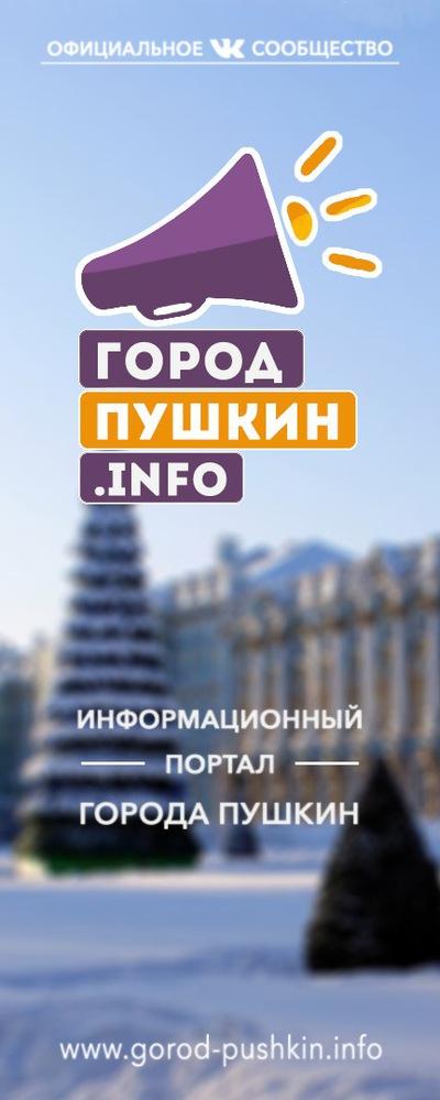 Снять девочку г. Пушкин, Петербургское ш. шлюхи Коломяжский проспект