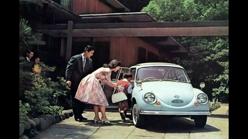 Subaru-360 отмечает свой 60 летний юбилей
