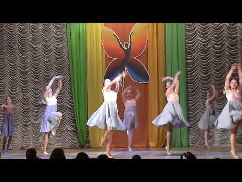 Танец На пути к мечте Образцовый хореографический коллектив Грация Город Вязьма