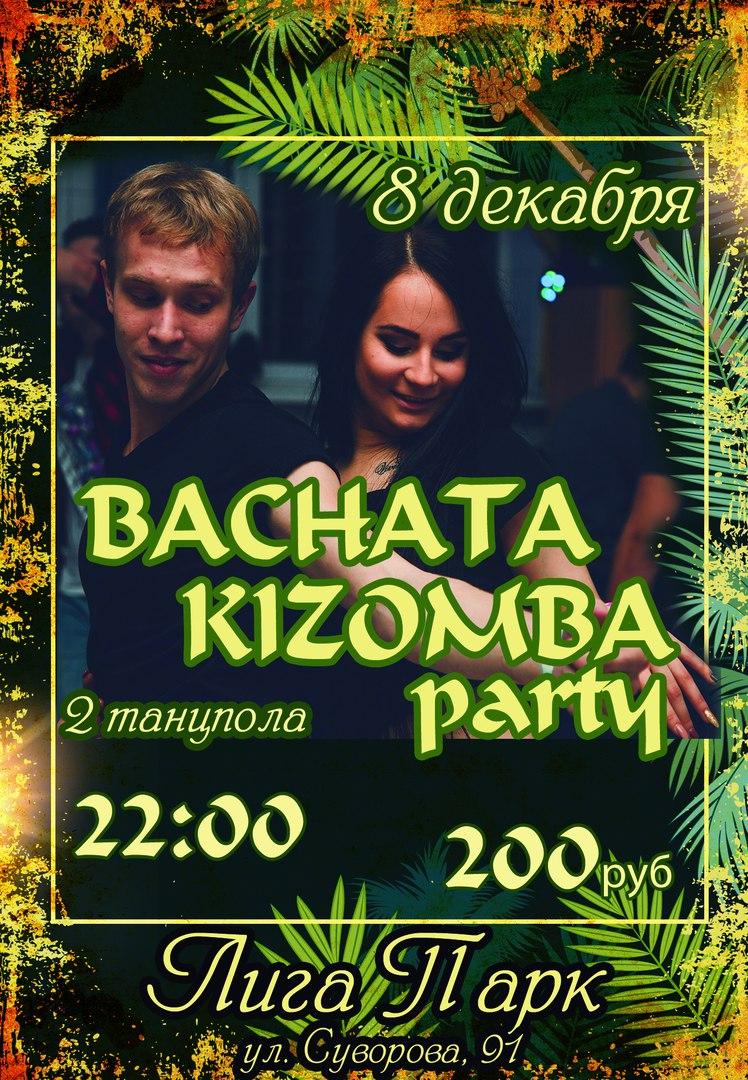 Афиша Ростов-на-Дону Bachata - Kizomba Party в Лига Парке (08.12.17)