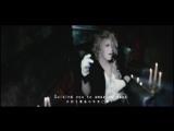 Kamijo - Castrato Full MV