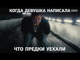ТНТ-комедия «Эдди