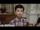 Юный Шелдон Young Sheldon1 сезонРусский трейлер AltPro 2017 HD