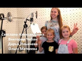 Спи, моё солнышко - Baby шоу и Светлана Александрова