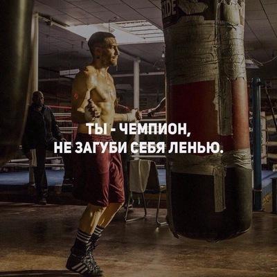 Желтов Денис