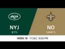 NFL2017 / W15 / New York Jets - New Orleans Saints / CG / EN