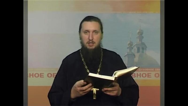 2. Доказательство апостольской проповеди. Ириней Лионский.
