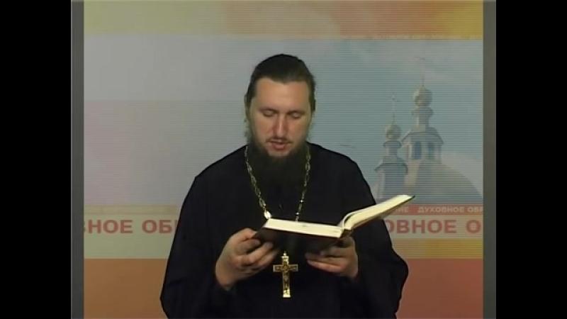 1. Доказательство апостольской проповеди. Ириней Лионский.