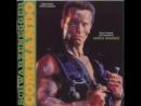 James Horner - Commando 1985 Арнольд Шварценеггер