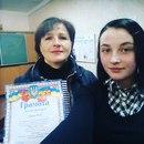 Анастасия Пархоменко фото #21