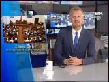 Ведущий красноярского телеканала в прямом эфире похвалил депутатов, повысивших себе зарплату