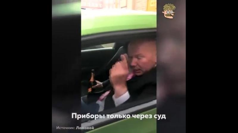 Просто Улыбнуться Запрету отстранения пьяных судей от управления машиной, посвящается