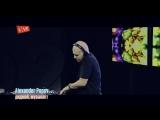 Музыкальный LIVE телеканала о2тв — музыка 24/7