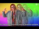 История Рэпа - Saturday Night Live [Рифмы и Панчи]