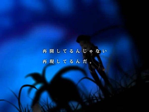 03位 [カプチ] [Fate/hollow ataraxia] stain