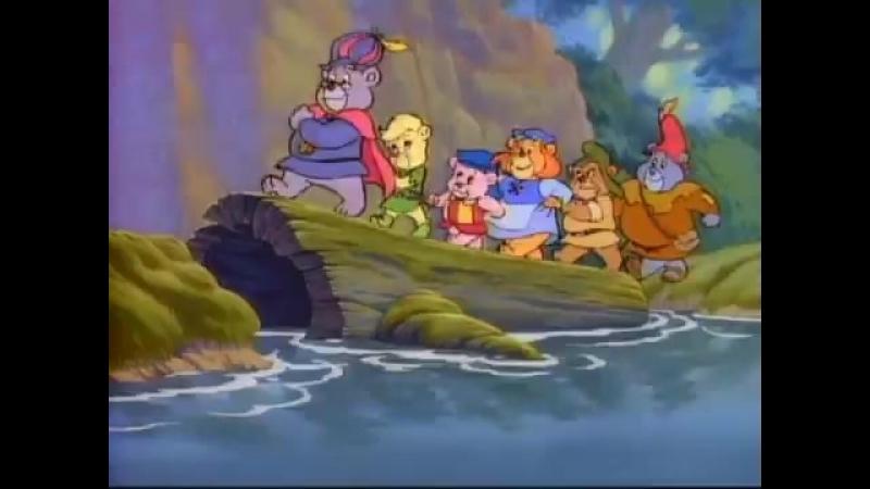 Мишки Гамми. 1-ая русская заставка (Gummi Bears. Russian Intro 1) HQ