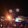 Подслушано | Праздники в Новокуйбышевске