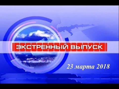 Святослав Мазур - Великий Магистр.ЭКСТРЕННОЕ ЗАЯВЛЕНИЕ